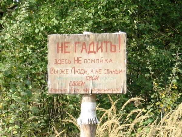 Посёлок Варские под Рязанью.