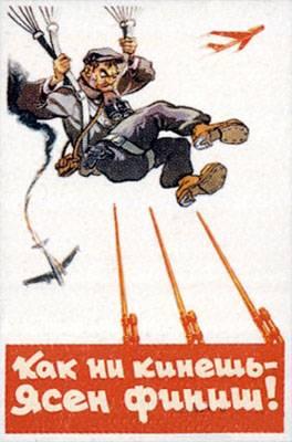 Теги.  СССР. myrka_lav.  Иллюстрированное издание, посвященное истории русского плаката.