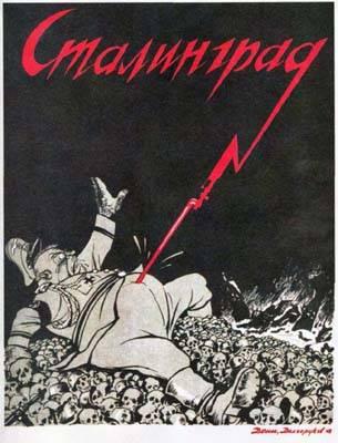 Советские плакаты.